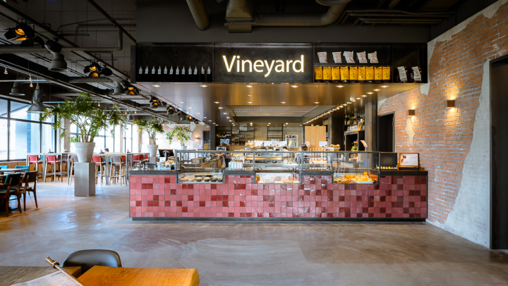 Flex dining on the go